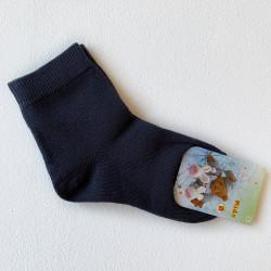 Носки, цвет тёмно-серый...