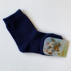 Носки, цвет тёмно-синий