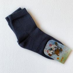 Носки, цвет тёмно-серый,...